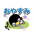 ほっこりペンギン 12(個別スタンプ:38)