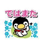 ほっこりペンギン 12(個別スタンプ:39)