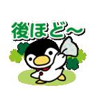 ほっこりペンギン 12(個別スタンプ:40)