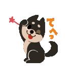BARON BUDDIES 22 柴犬(個別スタンプ:08)