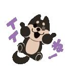 BARON BUDDIES 22 柴犬(個別スタンプ:10)