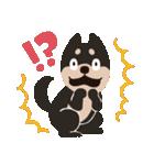 BARON BUDDIES 22 柴犬(個別スタンプ:30)