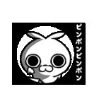 クレイジー闇うさぎ(個別スタンプ:09)