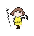 【みちよさん】専用スタンプ(個別スタンプ:01)