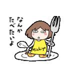 【みちよさん】専用スタンプ(個別スタンプ:03)