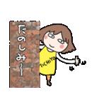 【みちよさん】専用スタンプ(個別スタンプ:04)