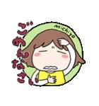 【みちよさん】専用スタンプ(個別スタンプ:05)