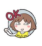 【みちよさん】専用スタンプ(個別スタンプ:08)