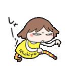 【みちよさん】専用スタンプ(個別スタンプ:09)