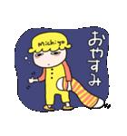 【みちよさん】専用スタンプ(個別スタンプ:39)