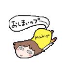 【みちよさん】専用スタンプ(個別スタンプ:40)