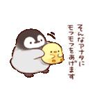 もふピヨ(個別スタンプ:09)