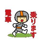東武スカイツリーライン&東武伊勢崎線の友(個別スタンプ:2)