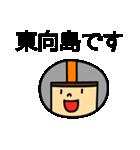 東武スカイツリーライン&東武伊勢崎線の友(個別スタンプ:6)
