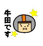 東武スカイツリーライン&東武伊勢崎線の友(個別スタンプ:9)