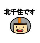 東武スカイツリーライン&東武伊勢崎線の友(個別スタンプ:10)