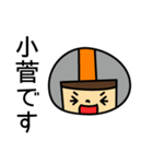 東武スカイツリーライン&東武伊勢崎線の友(個別スタンプ:11)