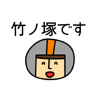 東武スカイツリーライン&東武伊勢崎線の友(個別スタンプ:15)