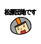 東武スカイツリーライン&東武伊勢崎線の友(個別スタンプ:18)