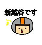 東武スカイツリーライン&東武伊勢崎線の友(個別スタンプ:21)