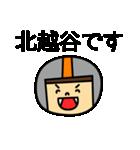東武スカイツリーライン&東武伊勢崎線の友(個別スタンプ:23)