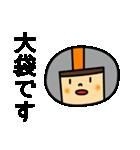 東武スカイツリーライン&東武伊勢崎線の友(個別スタンプ:24)