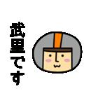 東武スカイツリーライン&東武伊勢崎線の友(個別スタンプ:26)