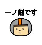 東武スカイツリーライン&東武伊勢崎線の友(個別スタンプ:27)