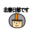 東武スカイツリーライン&東武伊勢崎線の友(個別スタンプ:29)
