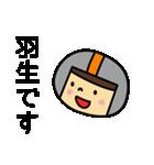東武スカイツリーライン&東武伊勢崎線の友(個別スタンプ:35)