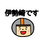 東武スカイツリーライン&東武伊勢崎線の友(個別スタンプ:38)