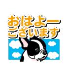 わんこ日和 フレンチブルドッグの仔犬(個別スタンプ:02)