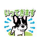わんこ日和 フレンチブルドッグの仔犬(個別スタンプ:03)