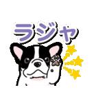 わんこ日和 フレンチブルドッグの仔犬(個別スタンプ:07)