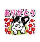 わんこ日和 フレンチブルドッグの仔犬(個別スタンプ:09)