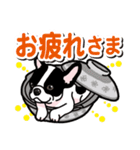 わんこ日和 フレンチブルドッグの仔犬(個別スタンプ:15)