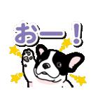 わんこ日和 フレンチブルドッグの仔犬(個別スタンプ:17)