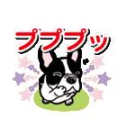 わんこ日和 フレンチブルドッグの仔犬(個別スタンプ:21)