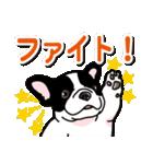 わんこ日和 フレンチブルドッグの仔犬(個別スタンプ:25)