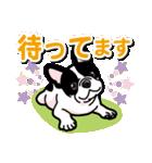 わんこ日和 フレンチブルドッグの仔犬(個別スタンプ:32)