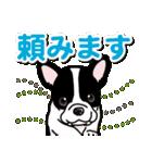 わんこ日和 フレンチブルドッグの仔犬(個別スタンプ:36)