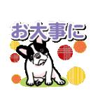 わんこ日和 フレンチブルドッグの仔犬(個別スタンプ:37)