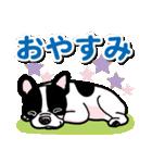 わんこ日和 フレンチブルドッグの仔犬(個別スタンプ:38)