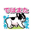 わんこ日和 フレンチブルドッグの仔犬(個別スタンプ:39)