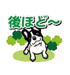 わんこ日和 フレンチブルドッグの仔犬(個別スタンプ:40)