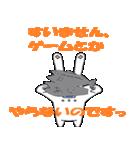 うさぎ型ロボットのバリヤン(個別スタンプ:11)