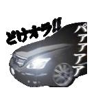 全日本高級漆黒車会(京)(個別スタンプ:02)