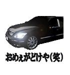 全日本高級漆黒車会(京)(個別スタンプ:03)