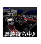 全日本高級漆黒車会(京)(個別スタンプ:04)