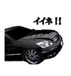 全日本高級漆黒車会(京)(個別スタンプ:06)